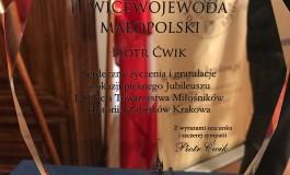 120-lecie Towarzystwa Miłośników Historii i Zabytków Krakowa (video)